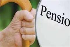 pensions not coming in merged bank accounts thousands of elderly people worried
