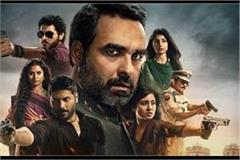 relief to the makers of mirzapur web series