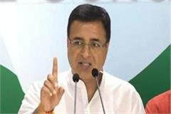 bjp jjp government is arrogant and ruthless surjewala