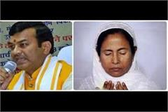 islamic terrorist mamta banerjee is a threat to the country anand swaroop