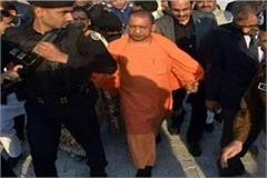 yogi government will present the biggest budget so far up people