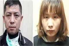 up chinese ats arrested two chinese nationals for fraud