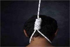prisoner hangs in toilet in central jail was punished in murder case