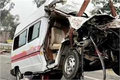 ambulance collides with truck in bhadohi five dead