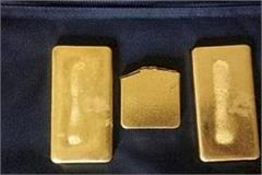 gold recovered by dubai woman