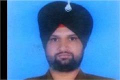 haryana martyr killed in pakistani firing