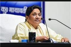 mayawati attacked bjp and congress on republic day