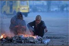 cold wave continues after rain in punjab