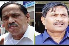 former bsp general secretaries nasimuddin and ram achal rajbhar surrender