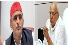 akhilesh yadav s statement on corona vaccine provoked yogi s minister