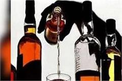 poisonous alcohol case sit found till 31 january check time of