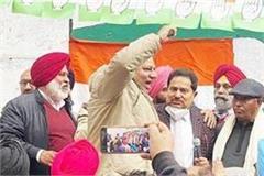 clash between congress
