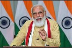 pm modi congratulates foundation day says up is playing an important role