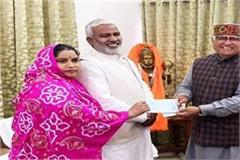 bjp state president swatantra dev singh donated 1 51 lakh