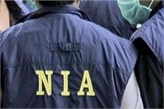 nia ranjit singh for 8 hours on farmer issue