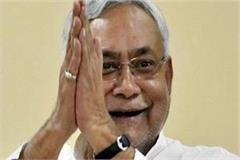 cm nitish congratulated the countrymen on the new year