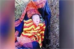 newborn girl was thrown to the roadside in the cold winter died