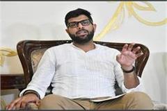 government urges students get free corona vaccine digvijay chautala