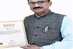 nand kishore verma has received  national water hero award