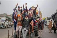 kisan manch says farmers will not march tractor in lucknow