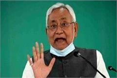 nitish said on the ongoing speculation about cabinet expansion