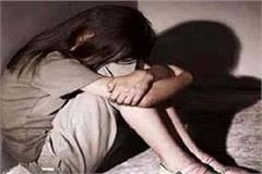 minor girl was raped the victim went to fill the tap with water near the house