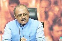 accused of yogi s minister let the farmer be a farmer
