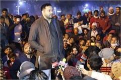 tejashwi joined the agitation of agitating teacher candidates