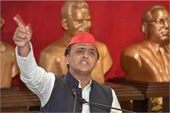 akhilesh says fear of criminals in up morale of