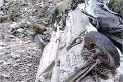 tempo traveler falls in 900 feet deep ditch 2 killed 12 injured