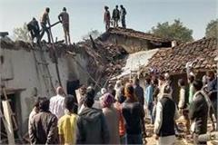 chitrakoot three months old dead due to fire in