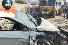 friends going to ielts coaching had crashed 2 killed
