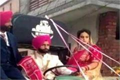luxury farmer s son left the bride and brought the bride home