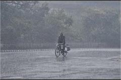 weather update people get relief from heat in up heavy rains