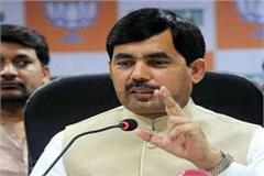 statement of shahnawaz hussain