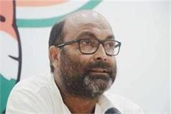 ajay lallu said will raise voice in the assembly against the bjp