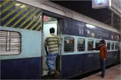 railways took big decision of e catering