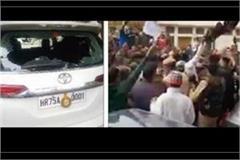 haryana news farmers hurled stones deputy speaker gangwa car
