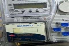 five thousand consumers will start installing smart electricity meters