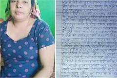 cbi and sit demand unbiased investigation in suicide case