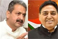 congress ministers warned bjp leaders