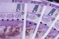 employees will get  pay commission  in this budget manpreet badal