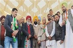 major shock to akali dal former counselor joins congress