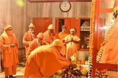 cm yogi wishes people of makar sankranti heartiest