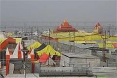magh mela 5000 policemen will be deployed for security
