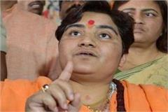 sadhvi pragya said congress wants to kill me