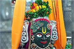 beginning in 2021 with the worship of mahakal