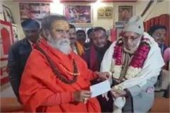 narendra giri gave a check of 2 51 lakhs for the construction of shriram temple