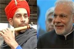 tej pratap yadav said on the corona vaccine  first pm modi to get the vaccine