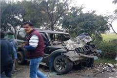 three vehicles collided in mathura two died